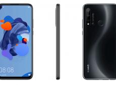 Huawei P20 Lite (2019) dolazi sa četiri kamere