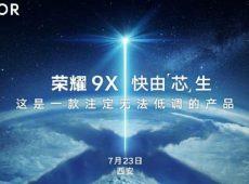 Honor 9X će doći sa Kirin 810 čipsetom