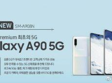 Samsung Galaxy A90 5G procurile specifikacije